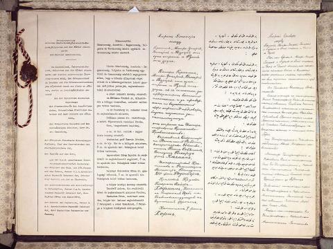 Die ersten zwei Seiten des Vertrages von Brest-Litowsk