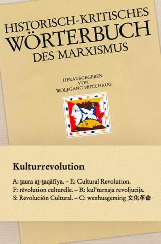 HKWM – Kulturrevolution