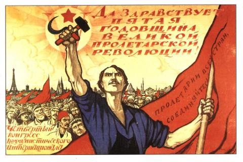 Plakat der Kommunistischen Internationale zum vierten Jahrestag der Oktoberrevolution