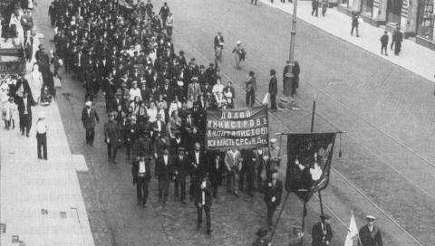Demonstration Petrograd Juli 1917