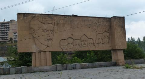 Denkmal für Schahumjan in Wanadoz/Armenien