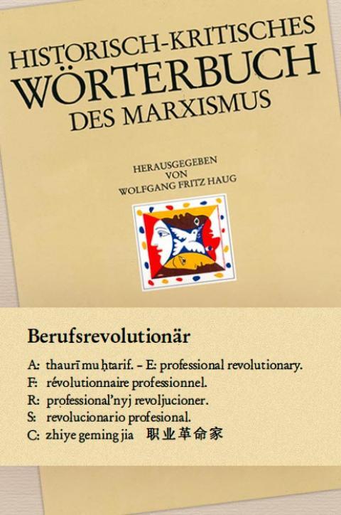 HKWM – Berufsrevolutionär