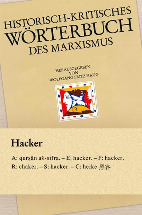 HKWM – Hacker