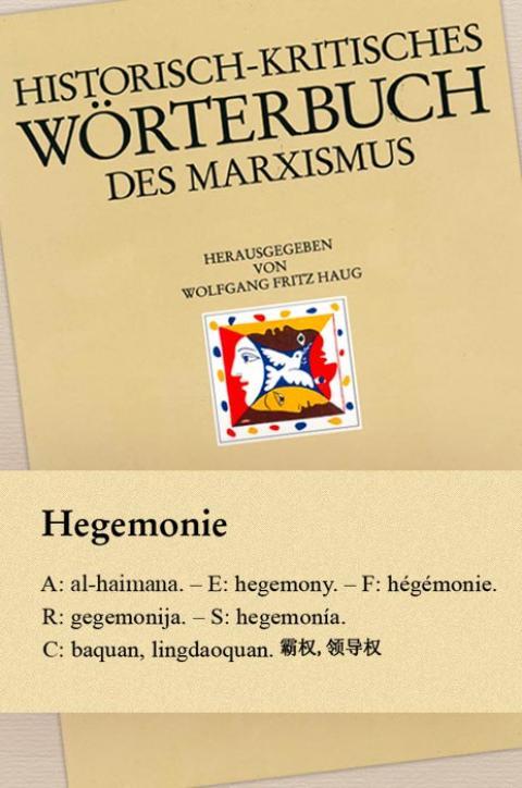 HKWM – Hegemonie