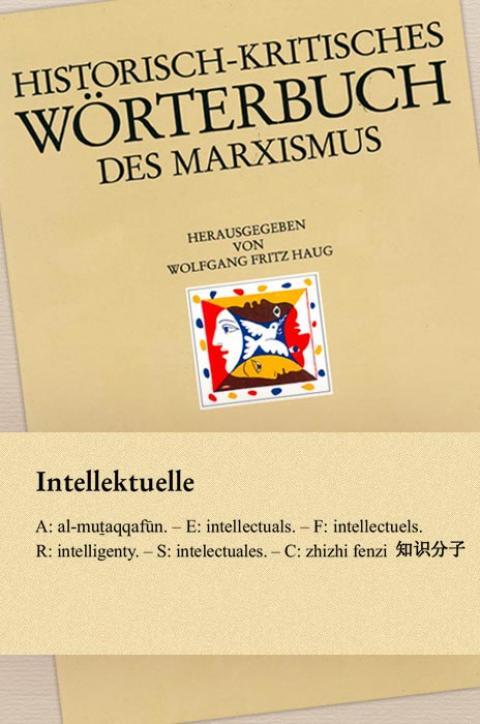 HKWM – Intellektuelle