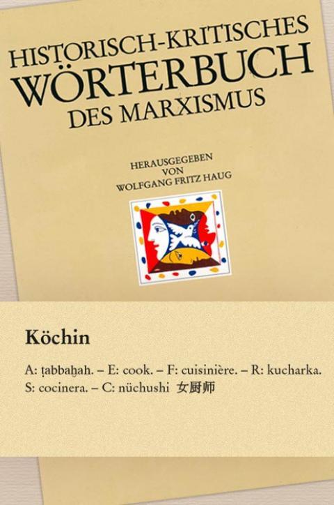 HKWM – Köchin