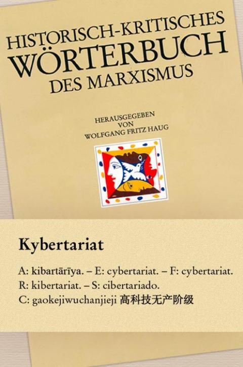 HKWM – Kybertariat
