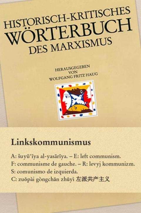 HKWM – Linkskommunismus