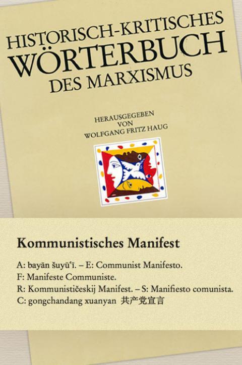 HKWM – Kommunistisches Manifest