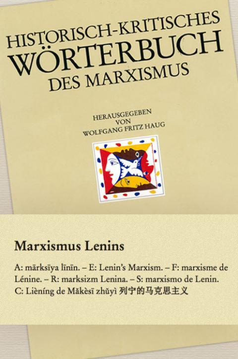 HKWM – Marxismus Lenins