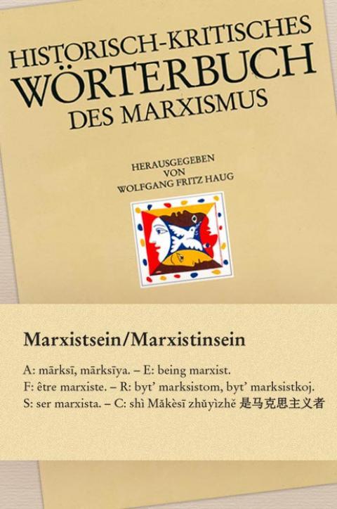 HKWM – Marxistsein/Marxistinsein