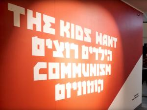The Kids Want Communism
